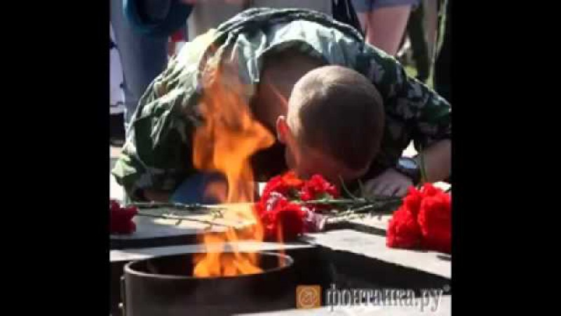 Скачать песню тимошенко вечный огонь