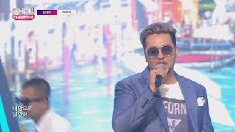 Show Champion EP.236 KIM TAE WOO - Following [김태우 - 따라가]