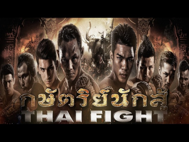 Thai Fight 2016 Full, Muay Thai Fight 24 Dec 2016, Thai Fight Champion [Full All Fights] thai fight 2016 full, muay thai fight 2