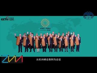 Лекторий СВОП: «Си вместо Трампа: станет ли Китай новым флагманом глобализации?»