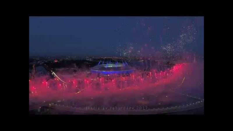 Салют на Зенит Арене (стадион Санкт-Петербург)