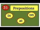 Prepositions in English. Предлоги в английском языке.