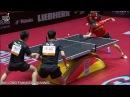 Ma Long /Timo Boll vs Xu Xin /Fan Zhendong   MD   World Championships 2017