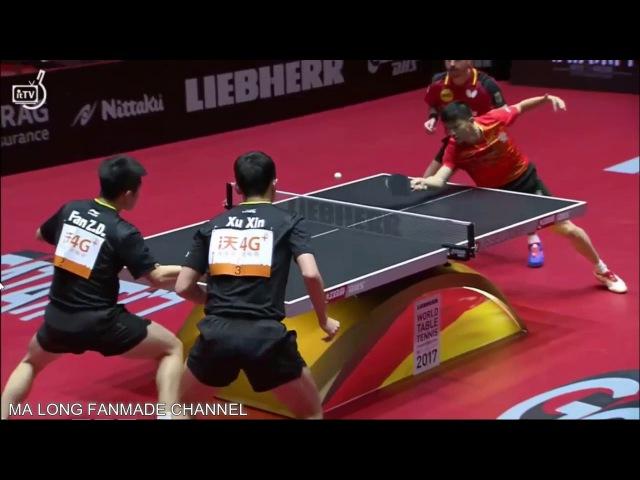 Ma Long Timo Boll vs Xu Xin Fan Zhendong | MD | World Championships 2017