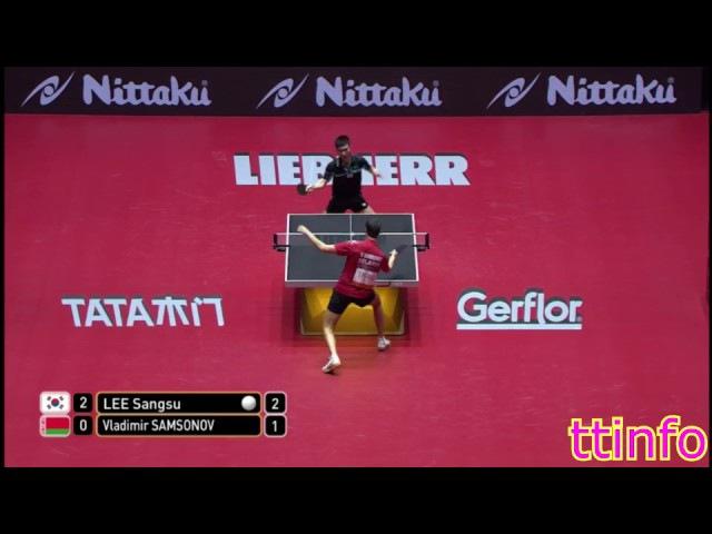 LEE Sangsu VS SAMSONOV Vladimir (WTTC 2017)