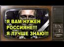 ПУТИНСКИЙ ЗАД ЗАДРАЛ УЖЕ ВСЕХ РОССИЯН ПУТИН В КАПКАНЕ- НЕ ВЕРИШЬ СМОТРИ