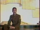 Виктор Афанасенко На солнечной поляночке 1984