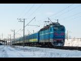 ЧС4-159 (КВР)  № 768 Луцк - Киев