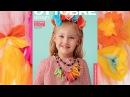 OTTOBRE design® KIDS spring 1 2017 preview