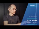 DJ Сухов Tech House @ Pioneer DJ TV Moscow