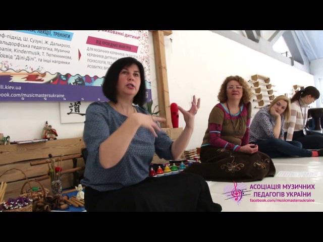 Ірина Малашевська: Музична терапія у роботі з дітьми дошкільного віку