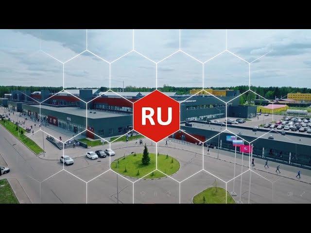 Получи патент работай легально на русском языке
