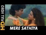 MereSathiyaMereSaathChalAbhijeet,LataMangeshkarParampara1993Songs Neelam