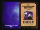 Доктор Кент Ховинд баптист США- Защищает Православную Библию Византийскую Синодальную