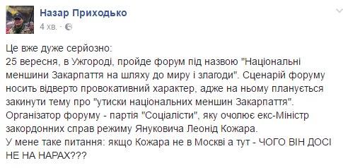 """Боевики """"ЛНР"""" нарушают Минские договоренности, - ОБСЕ - Цензор.НЕТ 6345"""