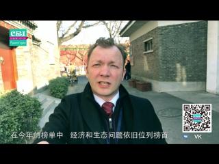 【CRI拍客中国】行行摄摄说两会