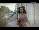Заставка телесериала Русская наследница Россия-1, 2012