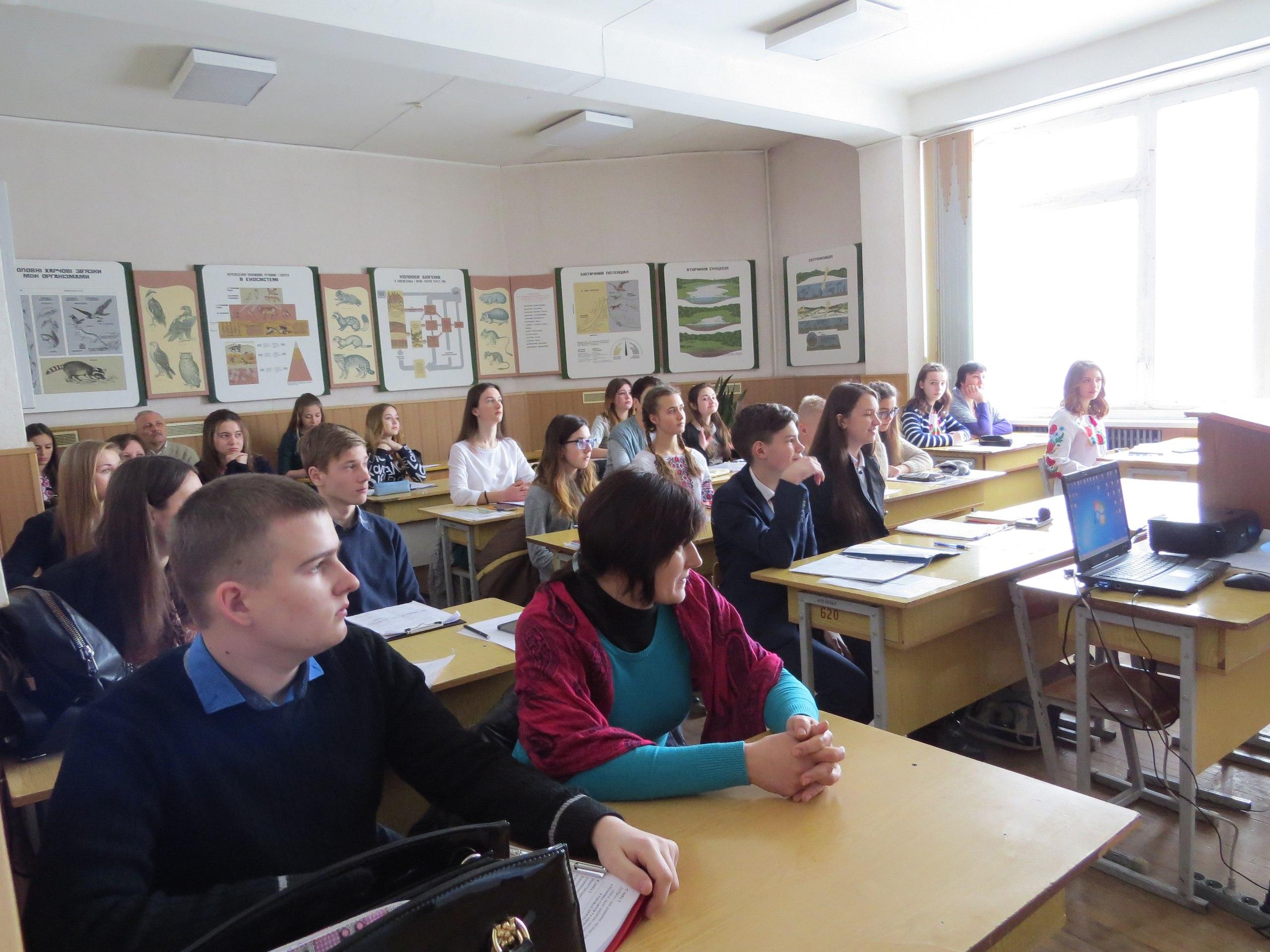 ІІІ тур обласного етапу Всеукраїнського конкурсу-захисту науково-дослідницьких робіт членів Малої академії