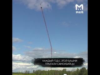 В Костромской области снесли башню самоубийц.