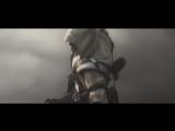 Assassins Creed 3 -- Официальный трейлер с E3 2012 [RU] [HD, 720p]