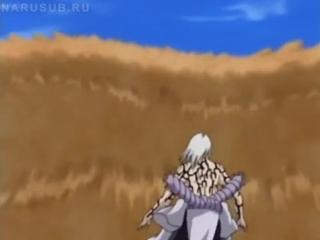 Наруто 1 сезон 126 серия сабы, Гаара против Кимимару! Битва сильнейших.