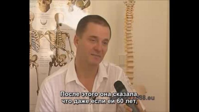 Костоправ - Как это работает RU_low.mp4