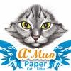 Древесный и бумажный наполнитель АМур