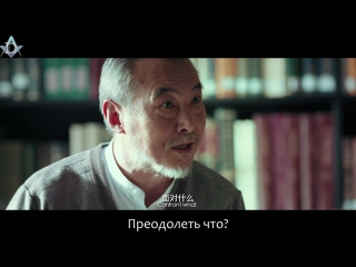 [FSG Demiurges] Дьявольские умы / Evil Minds (5/24)