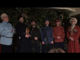Казачий кругъ 30-летие в Гнезде глухаря Часть11