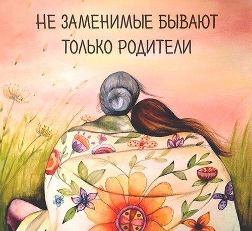 Фото №456239201 со страницы Милы Агеевой