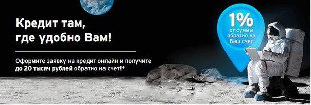 — 2 000 000 рублей  — до 5 лет.  —15% годовых  — на любые цели.