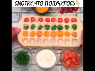 Идеальная закуска