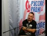 Максим Леонидов в студии