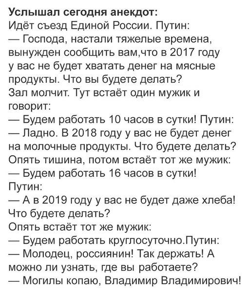 Фото №456264277 со страницы Станислава Превезенцева