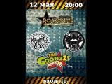 Ska Punk Party 12.05.2017 Приглашение!