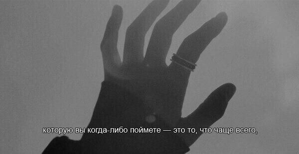 Фото №456270491 со страницы Валерии Андреевой