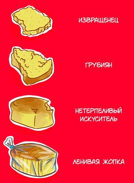 Фото №456270665 со страницы Валерии Андреевой