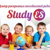 Центр развития ребенка StudyES, Родники