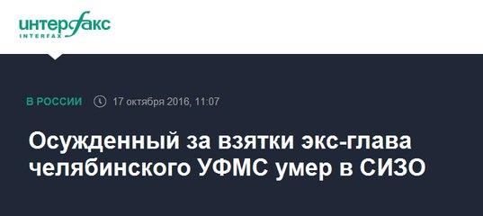 Трудовой договор для фмс в москве Днепропетровская улица образец трудового договора с бухгалтером