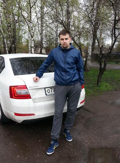 Илья Трушин