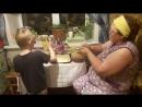 сын с бабушкой пеку пероги