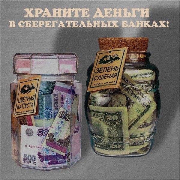 Кредиты наличными вбр банки россии получить кредит выгодный