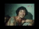 Белые Вороны 1988(реж.Владимир Любомудров,фрагмент)