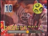 [staroetv.su] ТВ Бинго Шоу 64