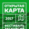Открытая карта | Нижний Новгород