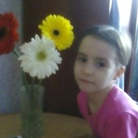 Ольга Удачина