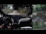 Вот как работает беспилотник Tesla