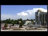 Прощание с Киргизией