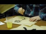 Мастер-класс по каллиграфии в Кремлёвской библиотеке, 27.11.2016