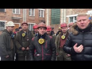 Волынские шахтеры обратились к премьер-министру Гройсману